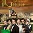 """Telenovela im spanischen Hotel – Das """"Grand Hotel"""" lädt zu Intrigen und Liebesränken"""