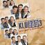 Klubbb3 – Jetzt geht's richtig los!