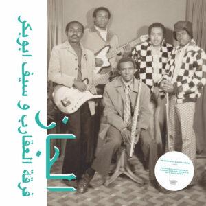 The Scorpions & Salif Abu Baker – Jazz, Jazz, Jazz